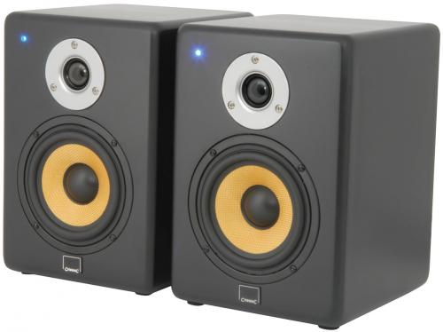 Citronic ST-5Mk2 Active Studio Monitor 5 (Pair)