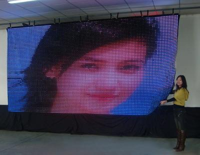 ShowVision LED 37.5mm LED Video Curtain