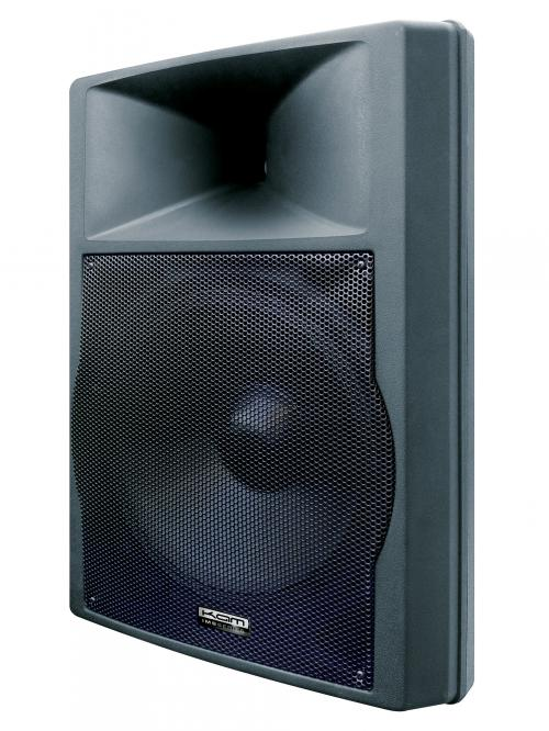 KAM IMS-15 Active Speakers