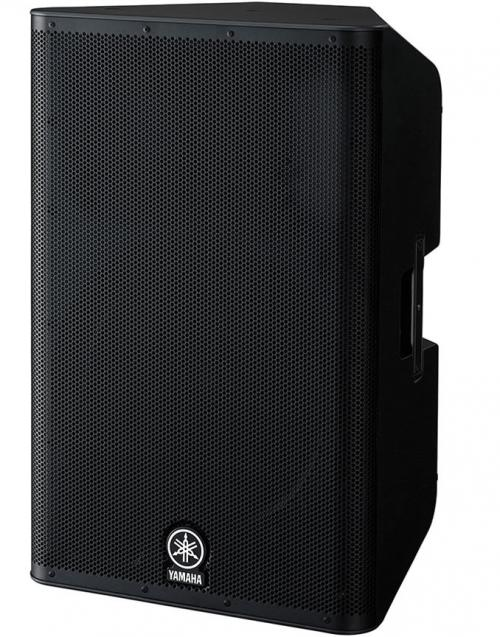 Yamaha dxr15 active pa speaker with 7 year warranty for Yamaha 15 speakers