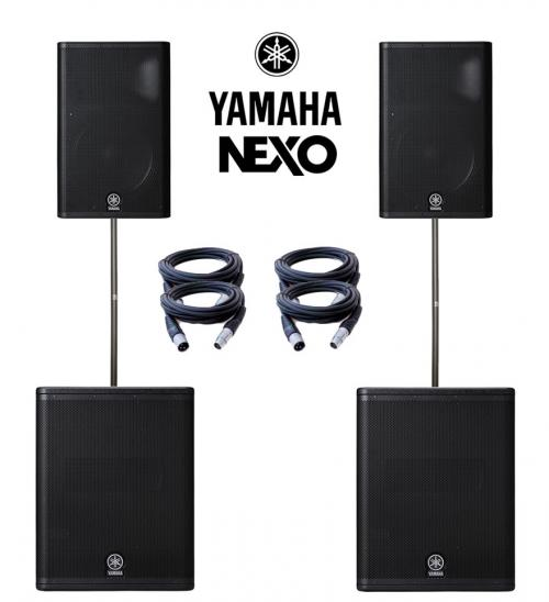 Yamaha Nexo Dual DXR10 & DXS15 Power Pack - 4000W Active Sound System