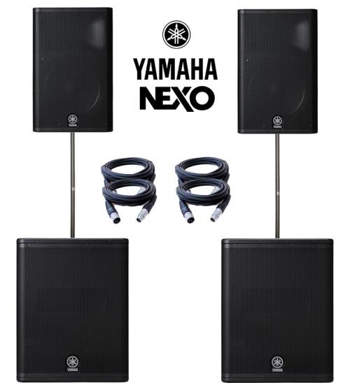 Yamaha Nexo Dual DXR12 & DXS15 Power Pack - 4000W Active Sound System