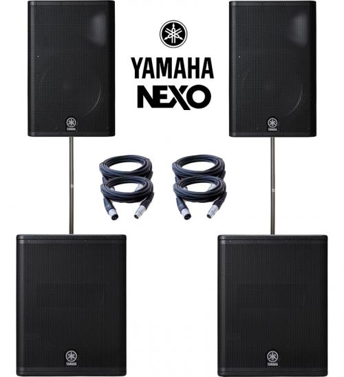 Yamaha Nexo Dual DXR15 & DXS15 Power Pack